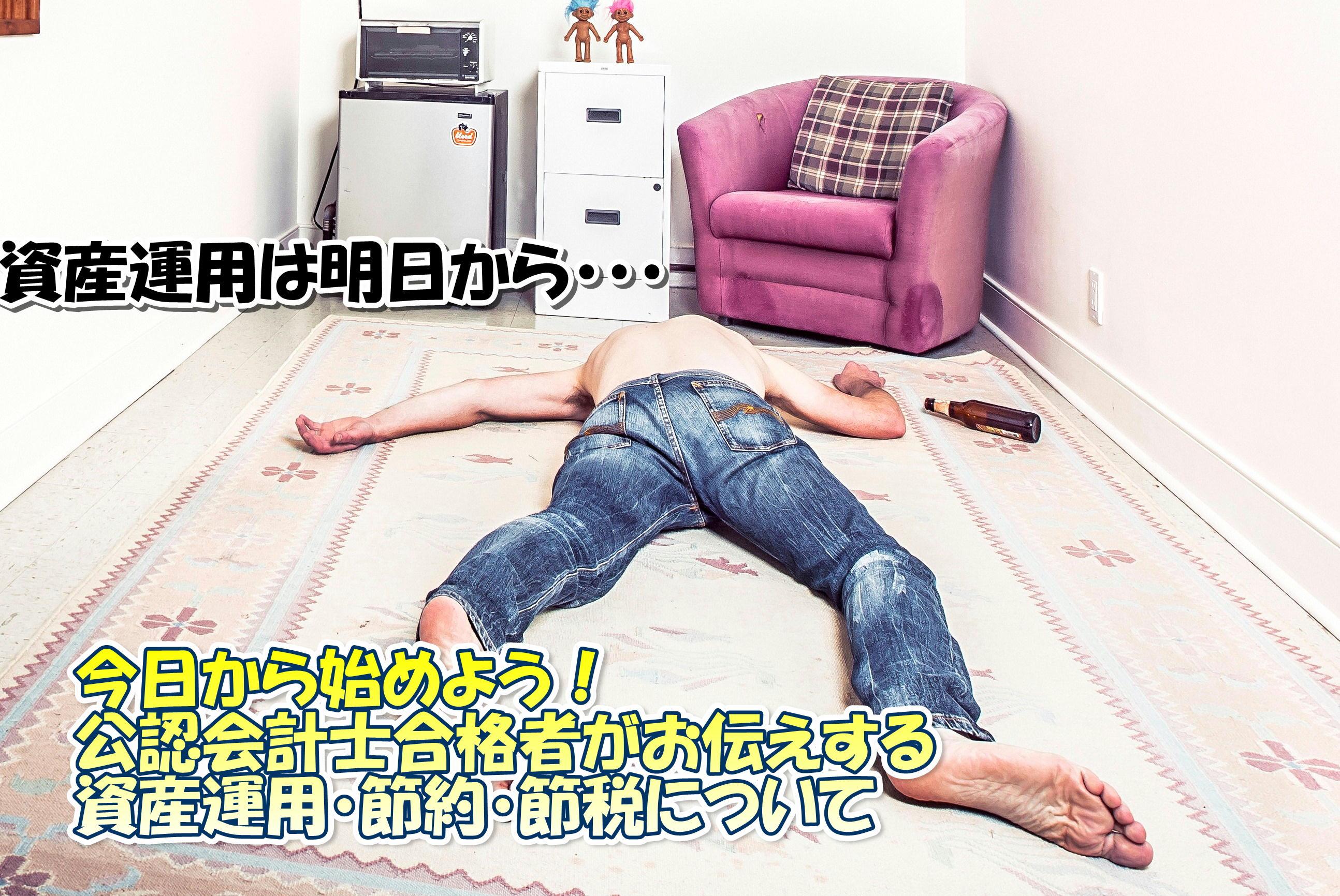 投資おやじバナー 合格者.JPG